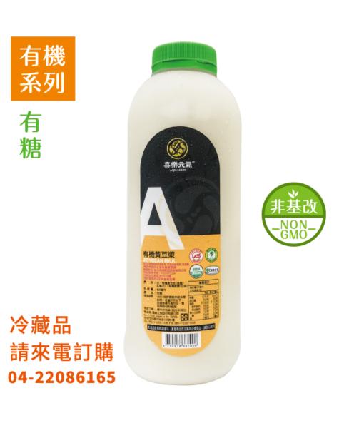 Product_Soybeanmilk_12