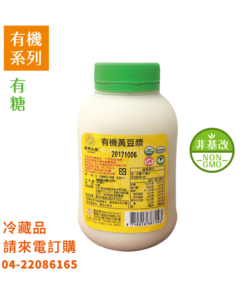 Product_Soybeanmilk_32