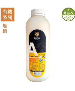 Product_Soybeanmilk-nonsugar_1