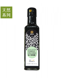 Product_Pomelo-dressing_-1