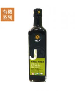 Product_Organic-blackbean-soysauce_1