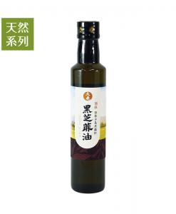Product_Black-sesame-oil_10