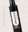 Product_Golden-mushroom-blackbean-soysauce_2