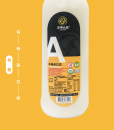 Product_Soybeanmilk_2