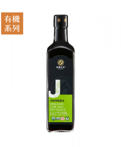 Product_Organic-lowsalt-soysauce_1