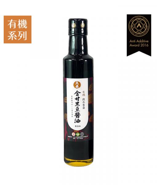 Product_Golden-mushroom-blackbean-soysauce_1