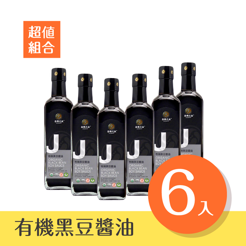 Product_Value_6black
