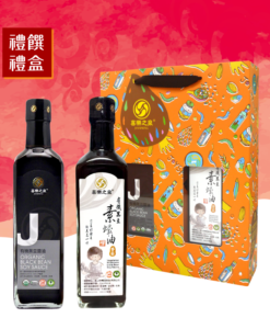 Product_Giftbox_4