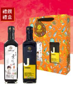 Product_Giftbox_1