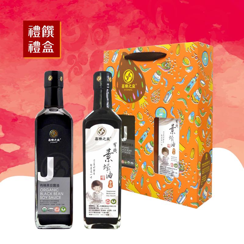 Product_Giftbox_3