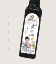 Product_Organic_210ml_091