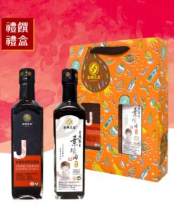Product_Giftbox_6