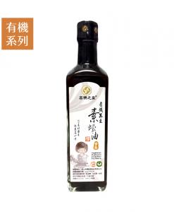 Product_Vegetarian-mushroom-blackbean-soysauce_1