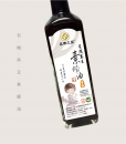 Product_Vegetarian-mushroom-blackbean-soysauce_2