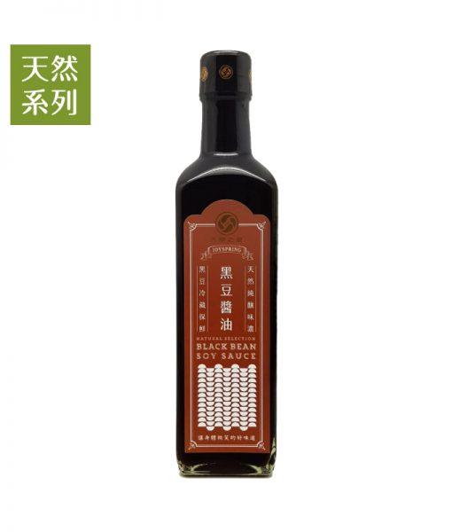 Product_Blackbean-soysauce_1