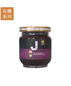 Product_Chili-blackbean-fermentation-paste_1