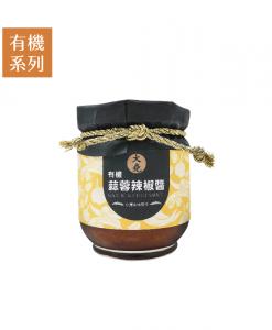 Product_Carlic-chili-sauce_1