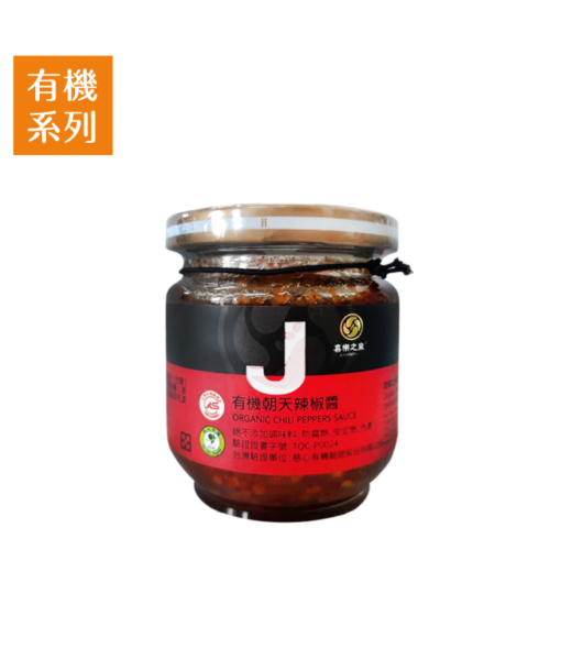 Product_Chili-peppers-sauce_12