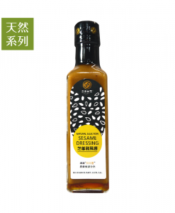 Product_Sesame-dressing_1