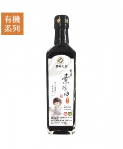 Product_vegetarian-mushroom-soy-sauce