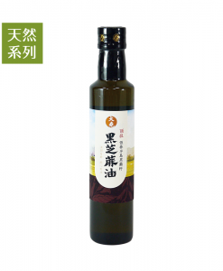 Product_Black-sesame-oil_10