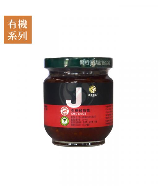 Product_Chili-sauce_1