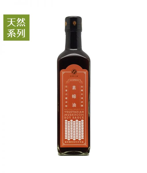 Product_Vegetarian-mushroom-soysauce_1