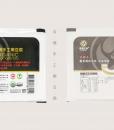 Product_Organic-handmade-tofu_2