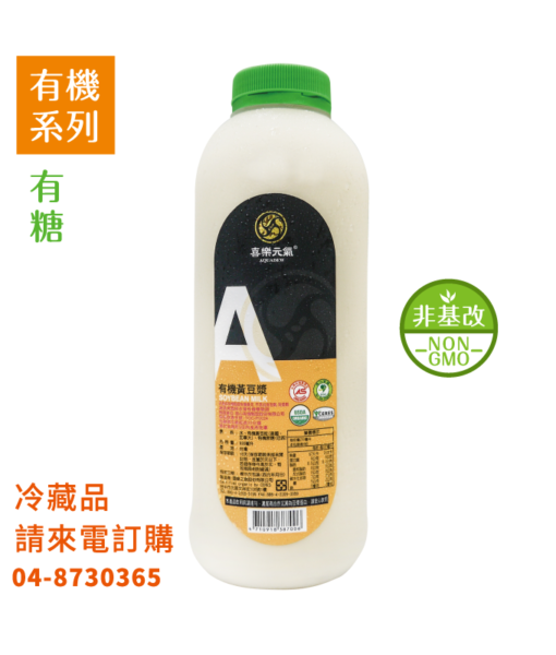 Product_Soybeanmilk