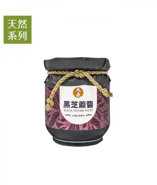 Product_Black-sesame-paste_23