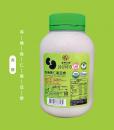 Product_Blackbeanmilk_6