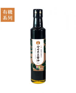 Product_Golden Hengchun BlackBean SoySauce_1