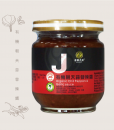 Product_Organic-chili-peppers&garlic-sauce_2