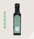 商品照_天然_喜樂柚子和風醬2