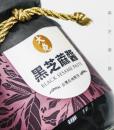 Product_Black-sesame-paste_1
