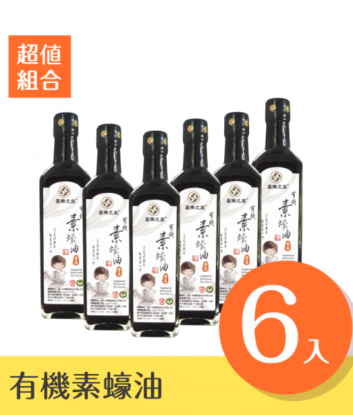 Product_Value_6soysauce