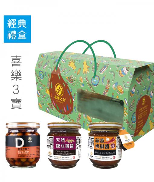 Product_Giftbox_3baby