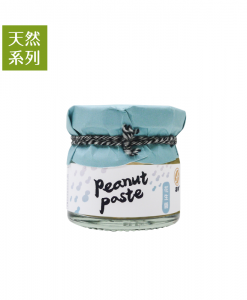 product_peanut-littlepaste_1