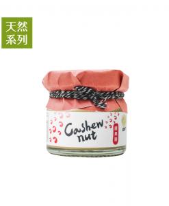 product_cashewnut-littlepaste_1