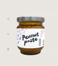 product_peanut_2