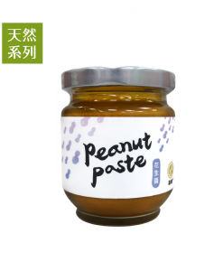 product_peanut_1