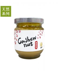 product_cashewnut_1
