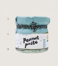 product_peanut-littlepaste_2