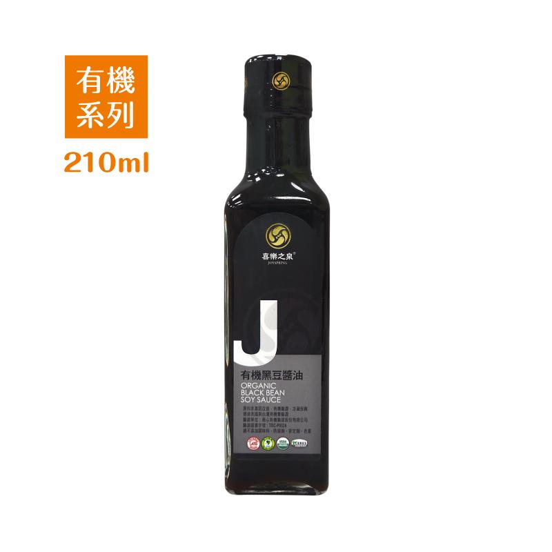 Product_Organic_210ml_02