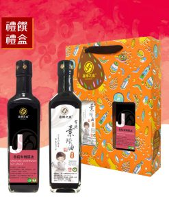 Product_Giftbox_5