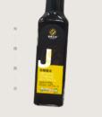 Product_Organic_210ml_011