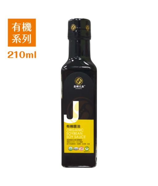 Product_Organic_210ml_01