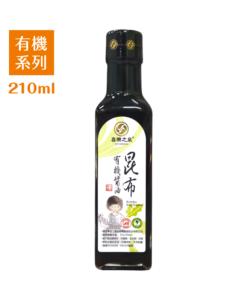 Product_Organic_210ml_04