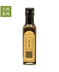 商品照_天然_喜樂甘露-和風芝麻醬