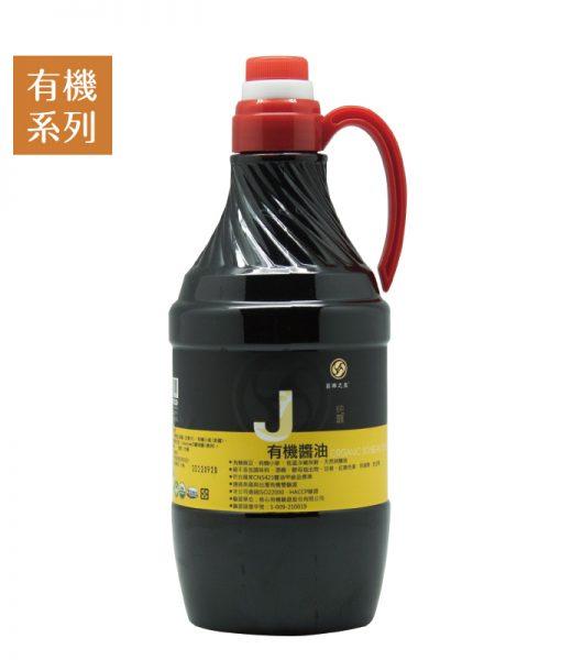有機醬油大瓶